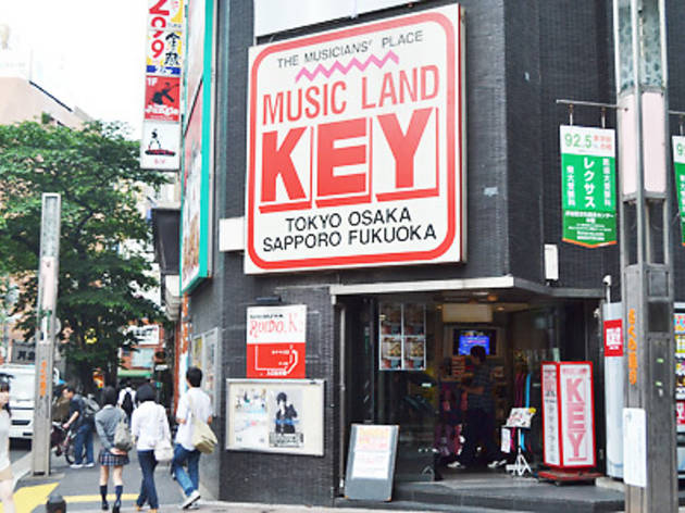 MUSIC LAND KEY 渋谷店