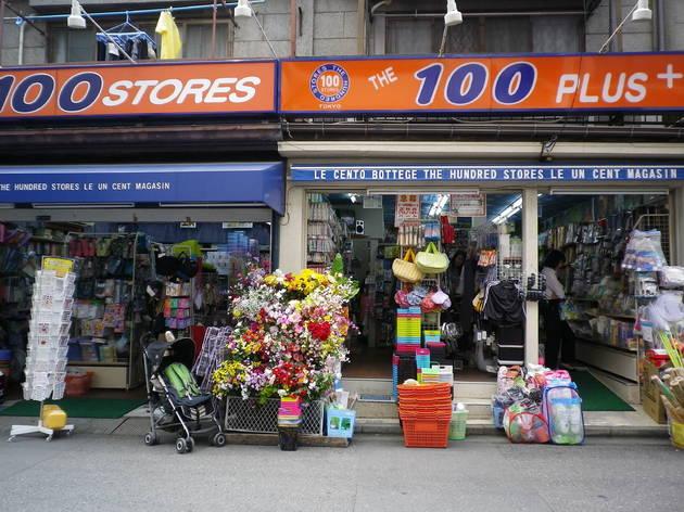 THE 100 STORES 広尾店