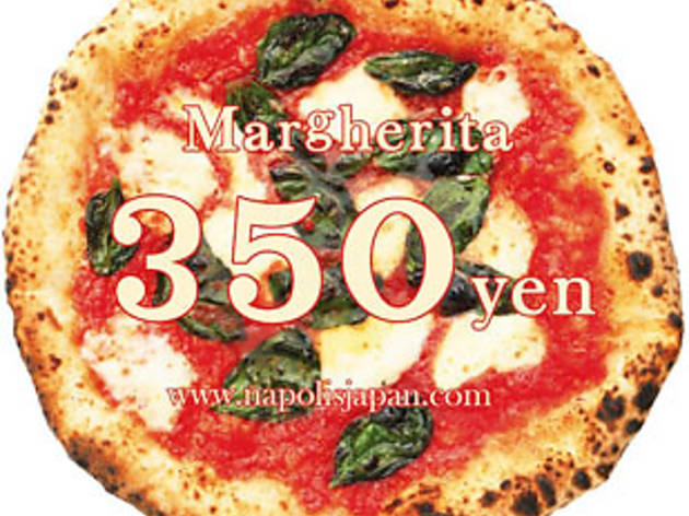 Napoli's PIZZA & CAFFE 自由が丘