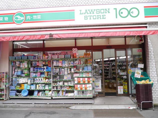 ローソンストア100 渋谷恵比寿二丁目店