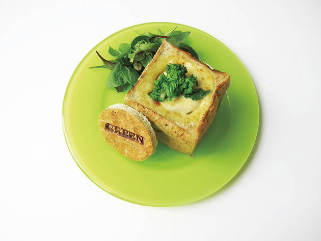 DELI cafe & restaurant GREEN