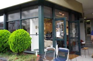 Kosmos Lane Studio & Gallery