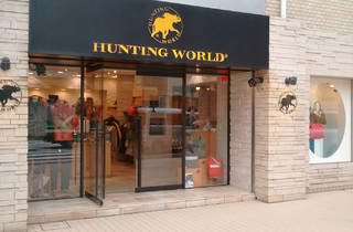 HUNTING WORLD 青山店