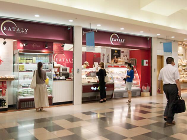 EATALY アトレ恵比寿店