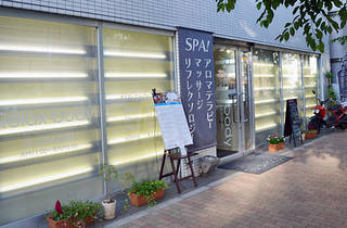 Relax body 広尾店