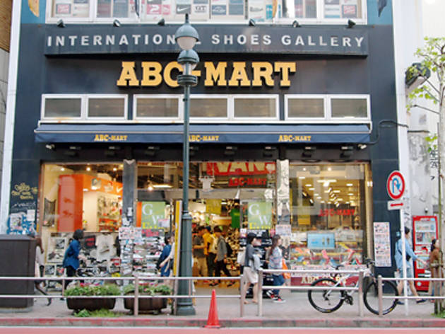ABC MART 渋谷店