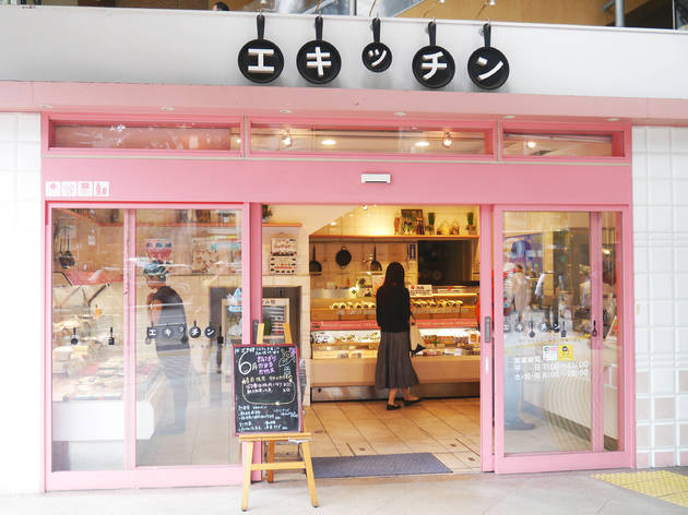 エキッチン 恵比寿店