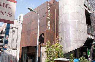 Carhartt Store Tokyo