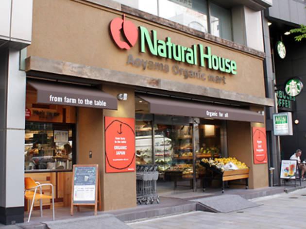 Natural House Aoyama Shopping In Omotesando Tokyo