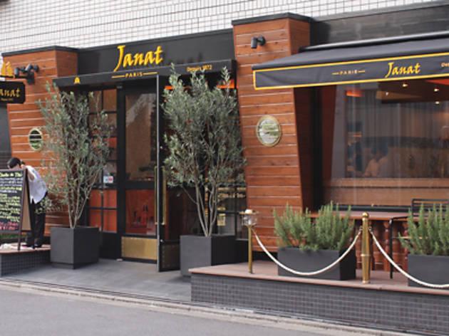 JANAT 表参道店
