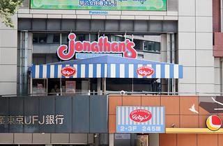 ジョナサン 原宿店