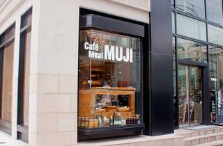 Cafe & Meal MUJI 南青山