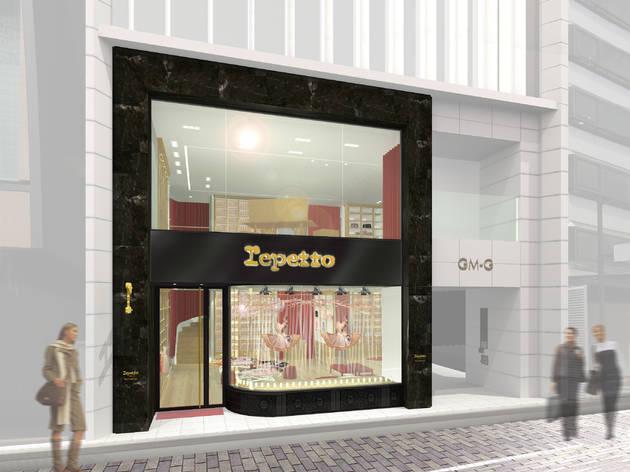 Repetto 銀座店
