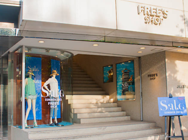 FREE'S SHOP 渋谷明治通り店