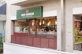 モスバーガー渋谷公園通り店