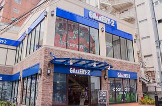 GALLERY・2 渋谷店 1F
