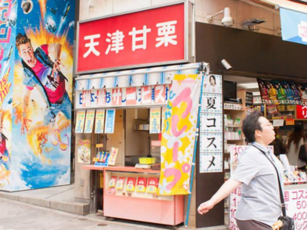 天津甘栗 渋谷ハチ公前店