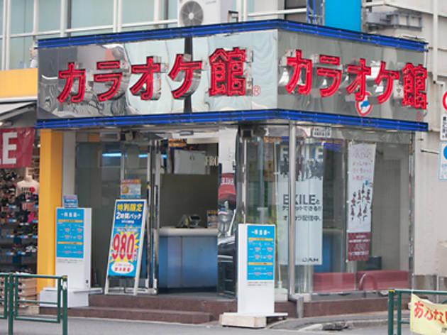 カラオケ館 原宿2号店