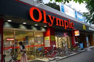 Olympic 青山店