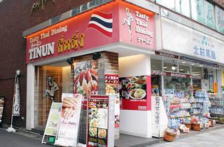 ティーヌン 青山店