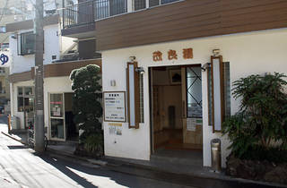 Kairyo-yu