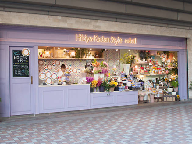 Hibiya-Kadan Style soleil アトレ恵比寿店