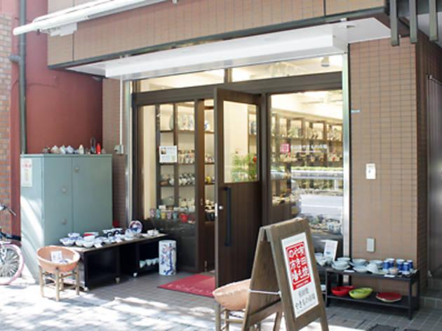 有田焼やきもの市場 東京店