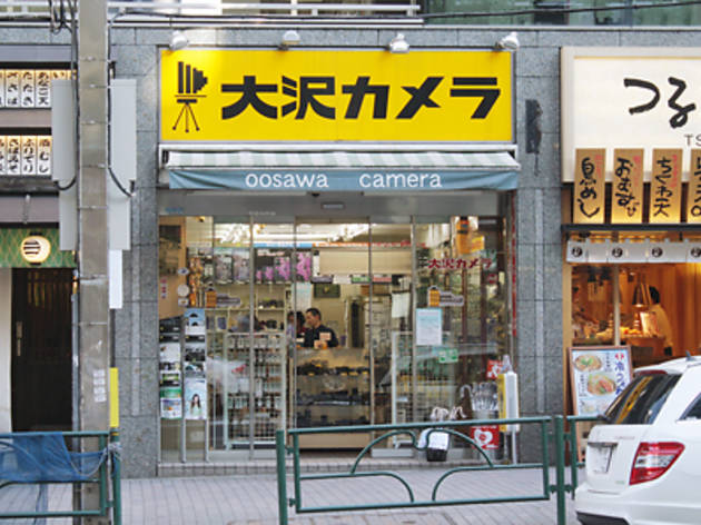 大沢カメラ