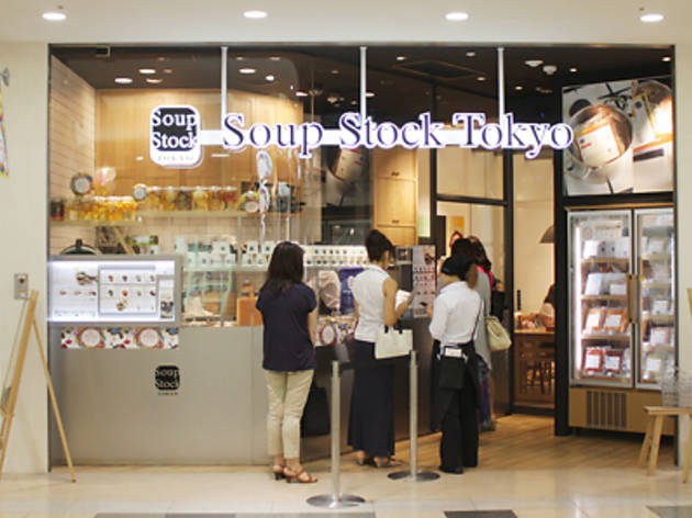 Soup Stock Tokyo アトレ恵比寿店