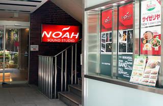 サウンドスタジオ NOAH 渋谷1号店