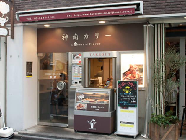 神南カリー 渋谷店