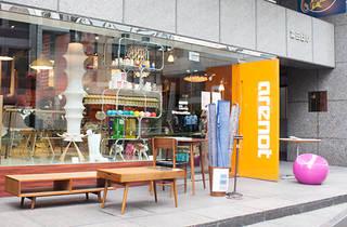arenot 渋谷本店