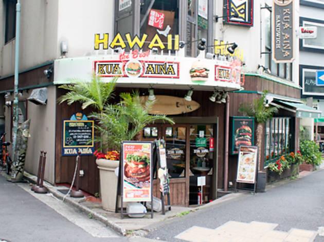 クアアイナ 渋谷宮益坂店