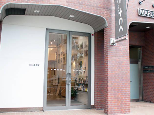 東京カラー工芸社