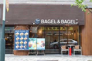 BAGEL&BAGEL 恵比寿店