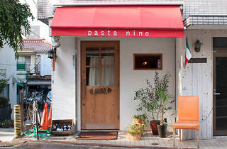 PASTA料理屋 nino恵比寿