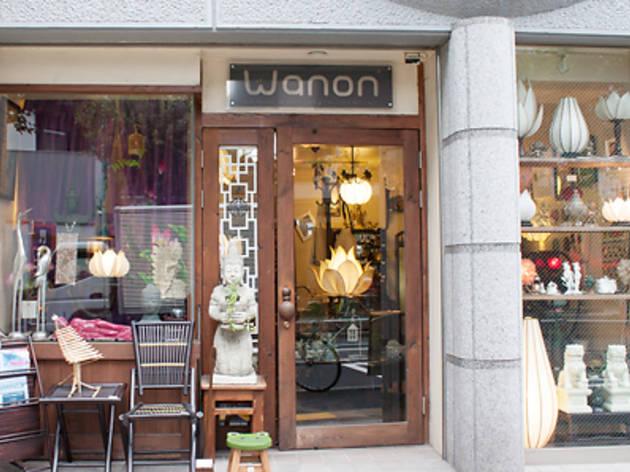 Wanon