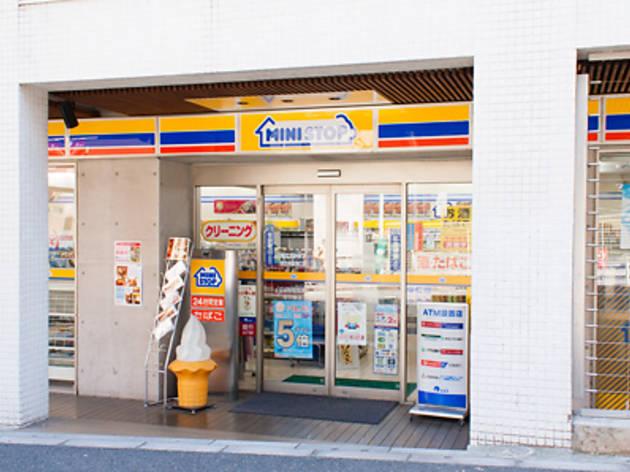 ミニストップ 恵比寿駅東口店