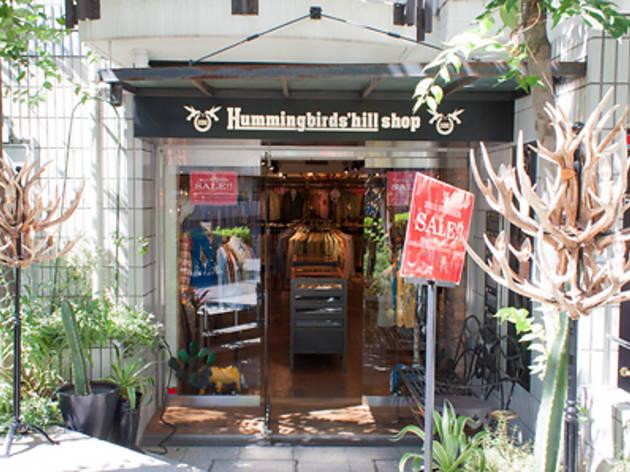 Hummingbirds' hill shop