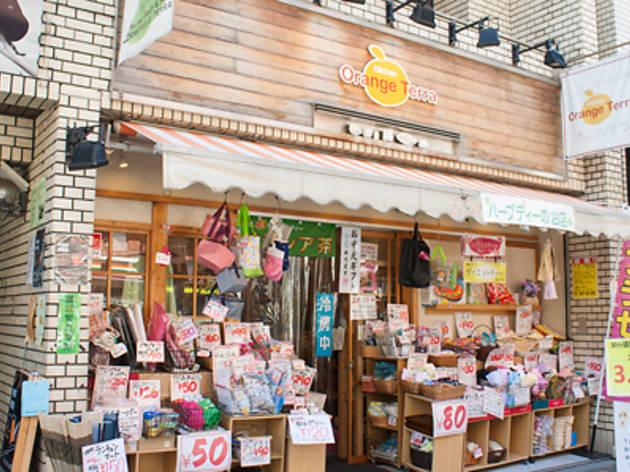 オレンジテラ 恵比寿店