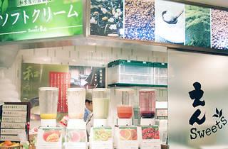 えん Sweets 東急東横店
