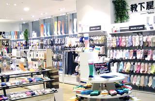 靴下屋 渋谷マークシティ店