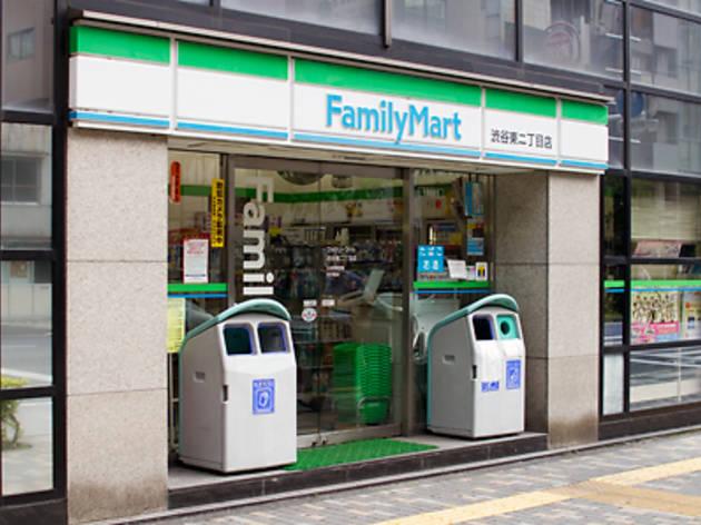 ファミリーマート 渋谷二丁目店