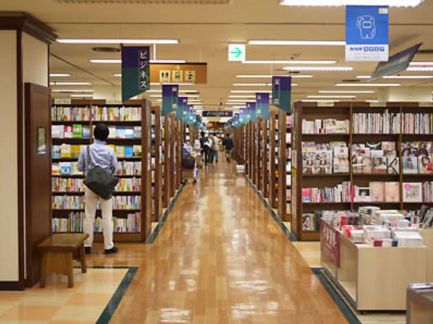 丸善&ジュンク堂書店 渋谷店