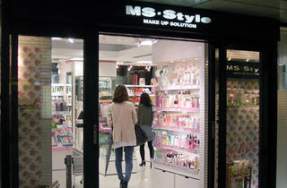 MS Style
