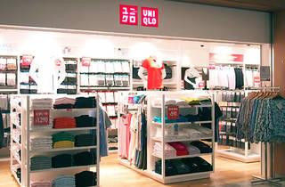 ユニクロ 渋谷マークシティ店