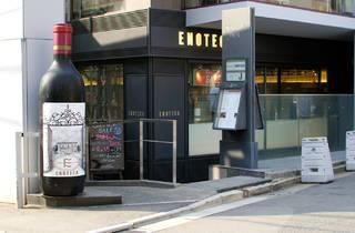 エノテカ 広尾本店