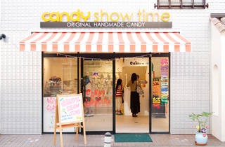 candy show time Cat street