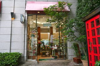 レリアン ローズギャラリー 広尾店