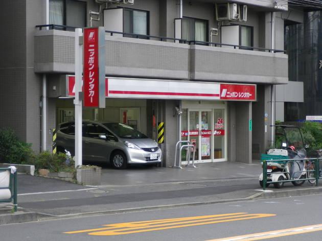 ニッポンレンタカー 恵比寿営業所